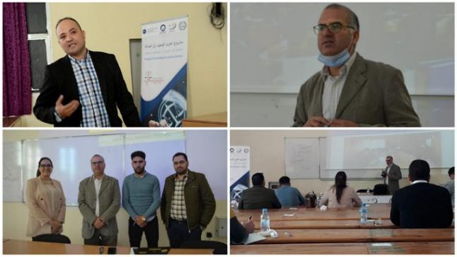 """دورة تكوينية لعيادة المساعدة القانونية بالناظور حول """" الآليات الدولية والوطنية لحماية حقوق الإنسان """""""