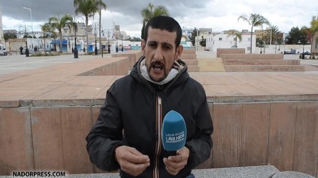 إعتقال شاب بعد اتهامه وإنتقاده لمسؤولين باقليم الدريوش