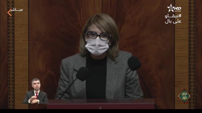 بالفيديو: أحكيم تنتقد تعامل وزارة الصحة مع الوضع الوبائي بالناظور وتطالب بفتح مستشفى الدريوش