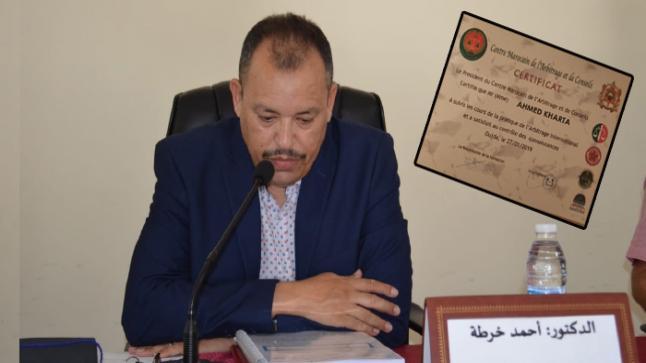 """اعتماد الدكتور """"أحمد خرطة"""" محكما دوليا"""