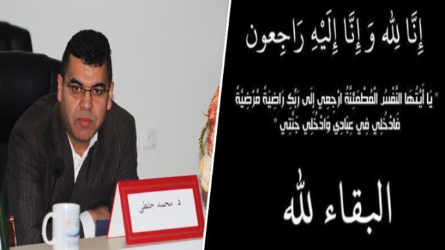 """تعزية من طرف جمعية أنوال للثقافة في وفاة والدة الأستاذ """"محمد الجلطي"""""""
