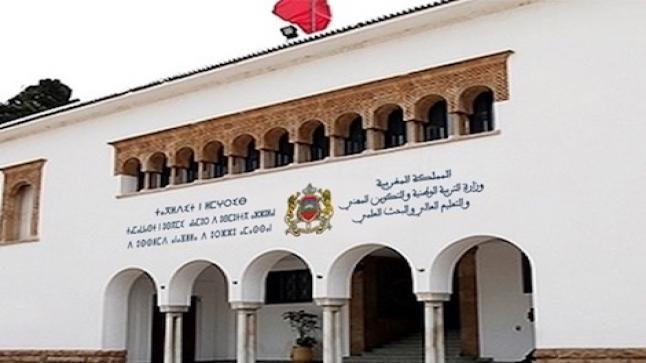 وزارة التربية الوطنية تعلن نتائج حركة إسناد المناصب الإدارية بمؤسسات التعليم الثانوي