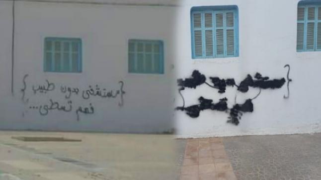 هنيئا لساكنة بن طيب .. المجلس البلدي يستجيب لمطالب الساكنة حول المركز الصحي