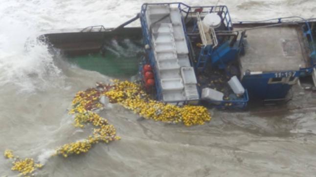 إنقاذ ثلاثة بحارة عالقين في عرض سواحل الداخلة