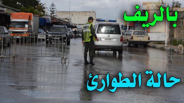 شاهدوا كيف تبدو مدينة بن الطيب خلال تساقطات مطرية وفي ظل حالة الطوارئ
