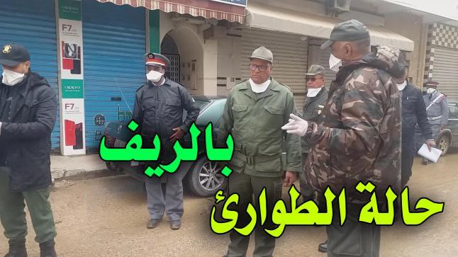 عامل اقليم الدريوش يواصل حملته ضد خارقي حالة الطوارئ الصحية
