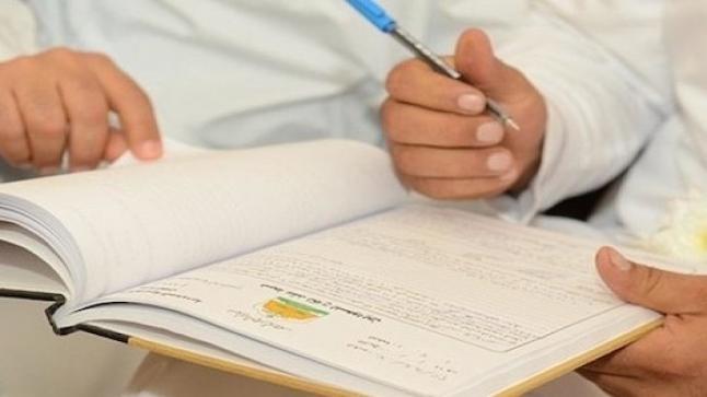 رسوب 71 عدلا في الامتحان المهني يدفع بعضهم إلى محاولة الانتحار