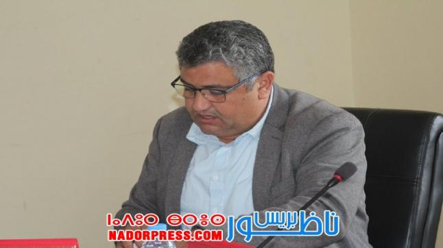 غضب وإستياء واسعين في صفوف الساكنة بسبب إقصاء اليندوزي من نيابة الرئاسة
