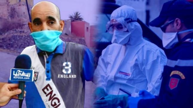 غريب .. مواطن لم يخضع لتحاليل الكشف عن كورونا تم نقله من طرف السلطات للمستشفى للحجر عليه