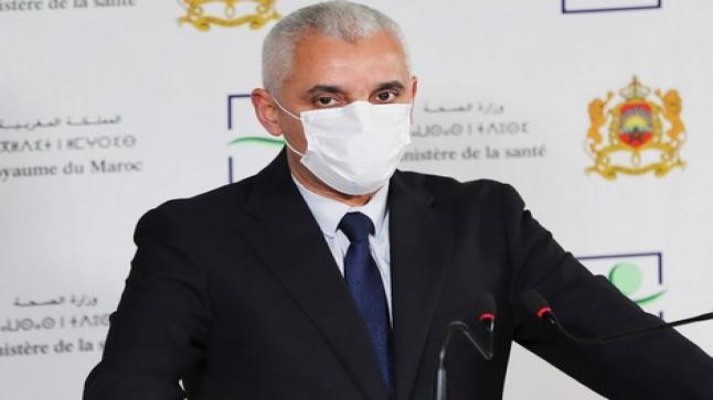 """المغرب يرفض دعوة منظمة الصحة العالمية ويواصل معالجة مرضى """"كورونا"""" بكلوروكين.. وزير الصحة: الدواء حقق نتائج إيجابية"""