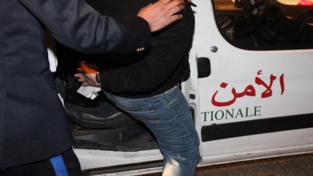 بالفيديو .. طالبة بكلية الناظور تتعرض للسرقة و مواطنون يحاصرون السارق