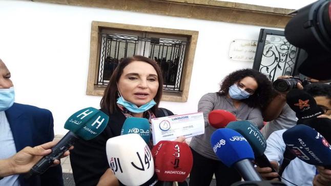 عاجل.. منع نبيلة منيب وفاطمة تامني من الدخول إلى مجلس النواب