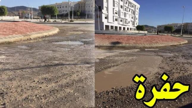 ظهور حفر على الطريق الرئيسية بالدريوش يثير استياء نشطاء