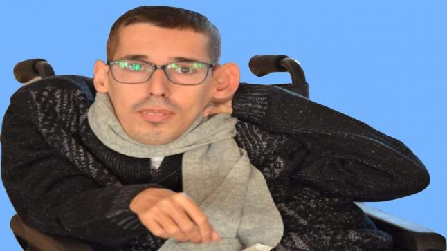 عادل أحكيم يكتب.. اليوم الوطني للمعاق بين رمزية الاحتفاء وإكراهات الإدماج بالمجتمع