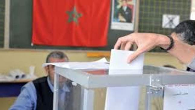 فضيحة من العيار الثقيل .. تزوير للإنتخابات بالدريوش قبل إجرائها في الإستحقاقات القادمة