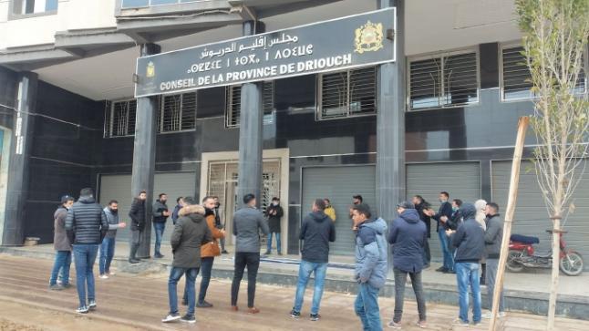 تنسيقية الدريوش لحاملي الشهادات المعطلين تحتج بقوة أمام المجلس الإقليمي للدريوش